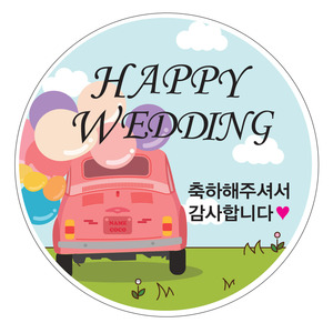웨딩2_Happy Wedding