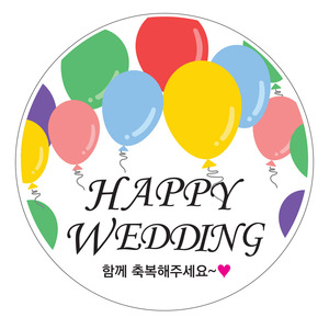 웨딩1_Happy Wedding